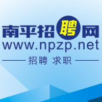南平市鑫圣人力资源有限公司