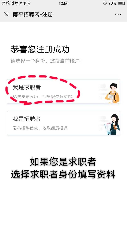 个人注册流程3.jpg